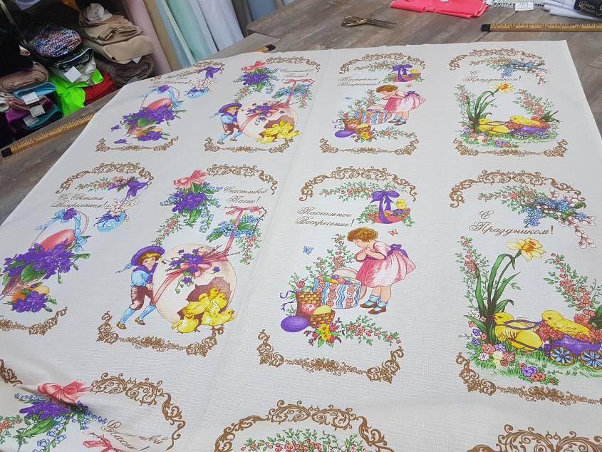 Вафельная ткань кухонное полотенце № 3302 фото
