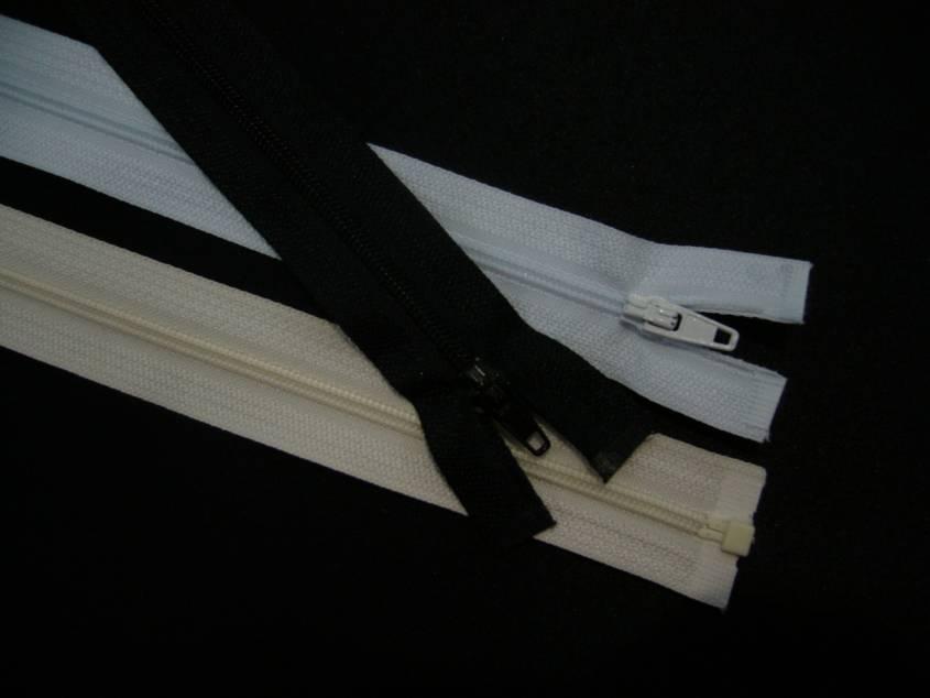 Молнии разъемные ХБ 50см № 582 фото