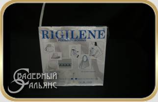 регилин